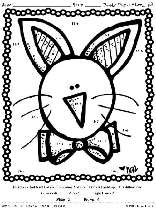 freebie spring seasonal math printables color by the code puzzles - Bunny Pictures To Color 2