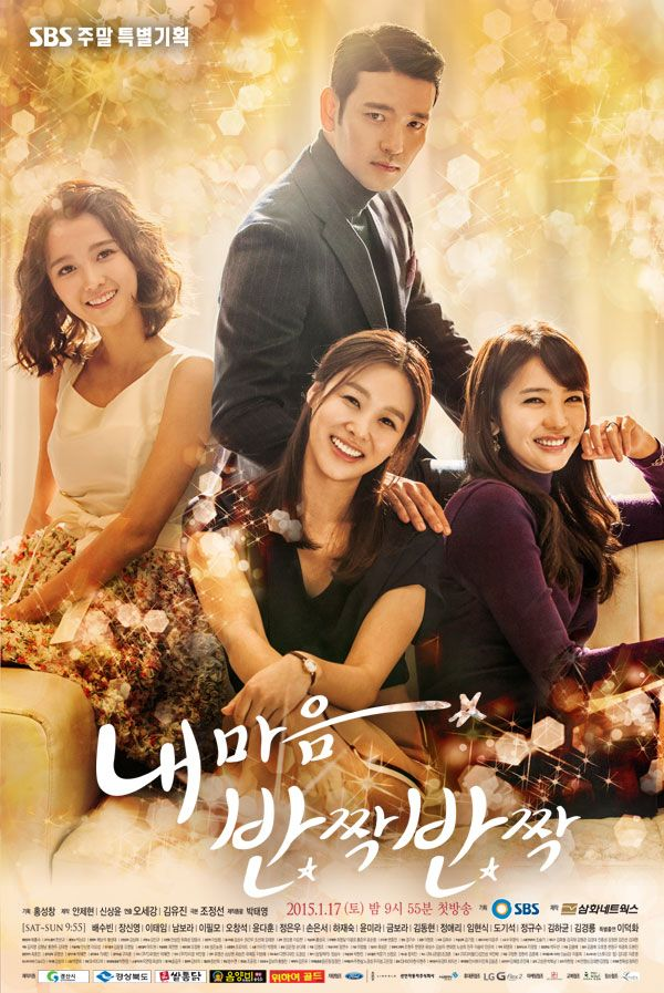 Download Film My Love From The Star Episode 1-21 Subtitle Indonesia : download, episode, subtitle, indonesia, DOWNLOAD, DRAMA, KOREA, BATCH