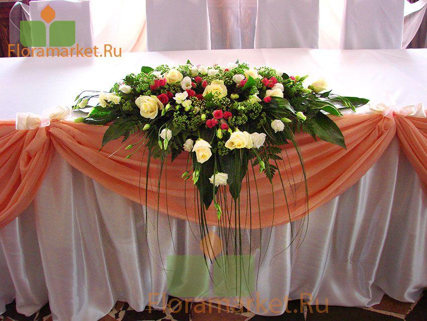 свадебные композиции на стол фото