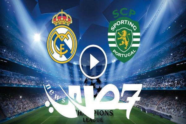 يلا شوت مشاهدة اهداف مباراة ريال مدريد وسبورتينج لشبونة اليوم 2 1 كاملة يوتيوب ملخص نتيجة مباراة ريال مدريد وسبورتينج دوري ابطال اوروبا Real Madrid Sport Team Logos Madrid
