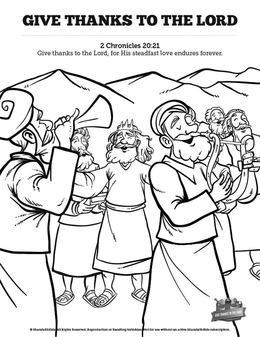 2 Chronicles 20 Give Thanks To The Lord Sunday School Coloring Pages Featuring Hand Drawn I Bible Lessons For Kids Sunday School Coloring Pages Bible For Kids