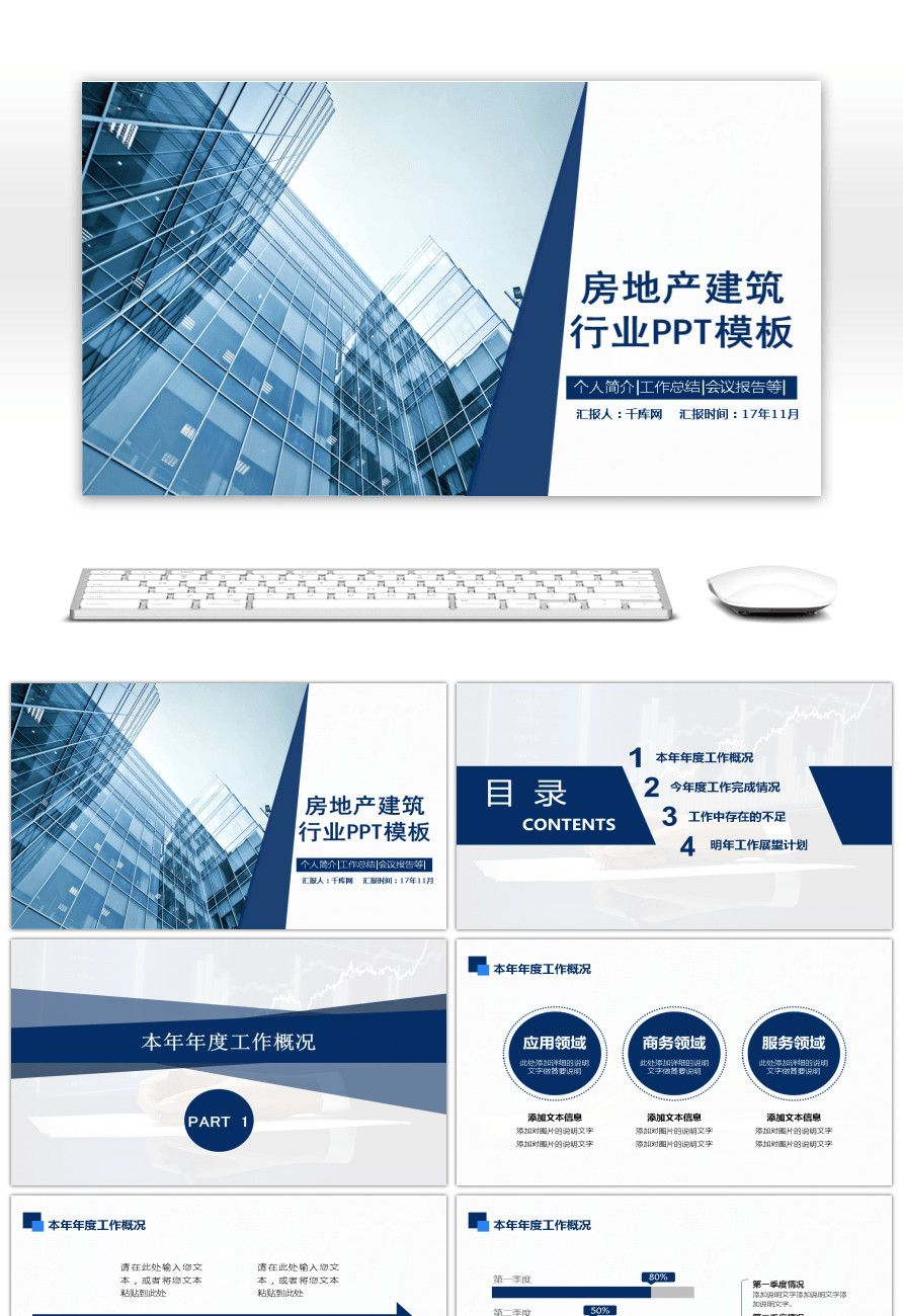 Real Estate Powerpoint Template Best Of Awesome Real
