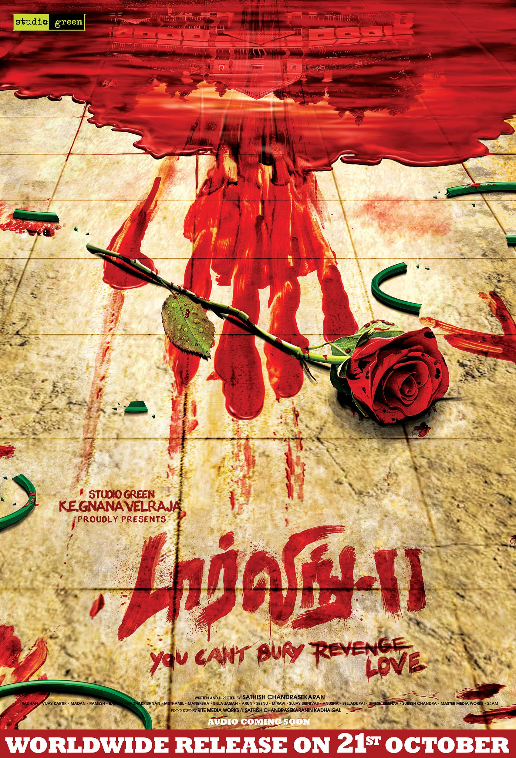 darling 2 tamil movie hd download
