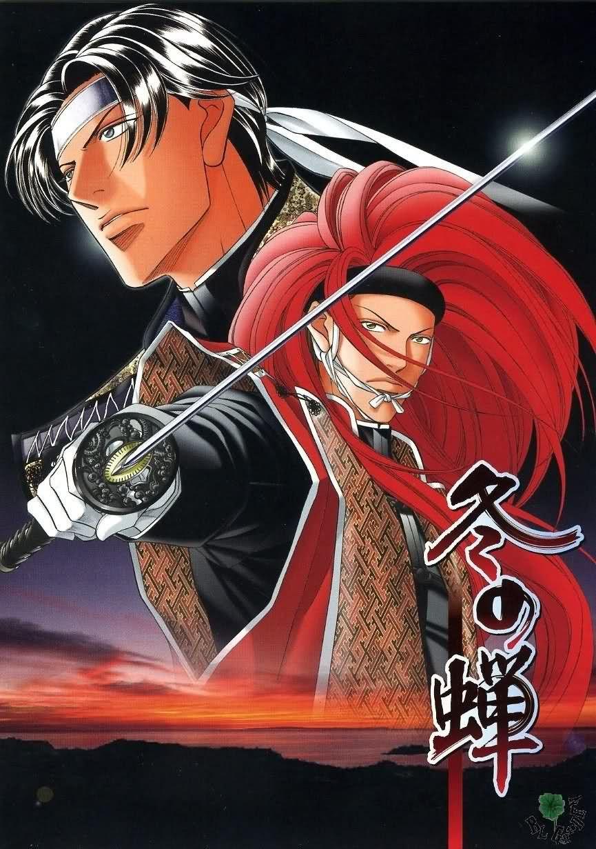Resultado de imagen para fuyu no semi anime cover