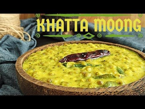 Khatta moong recipe gujarati khatta mag whole green moong dal khatta moong recipe gujarati khatta mag whole green moong dal vegetarian tastebuds indian food recipes pinterest indian food recipes gravy and forumfinder