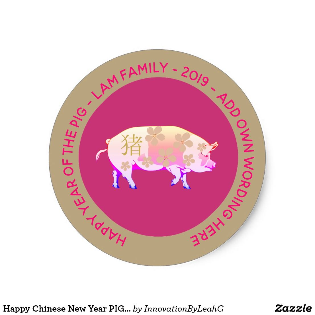 Happy chinese new year pig 2019 personalized photo classic round sticker