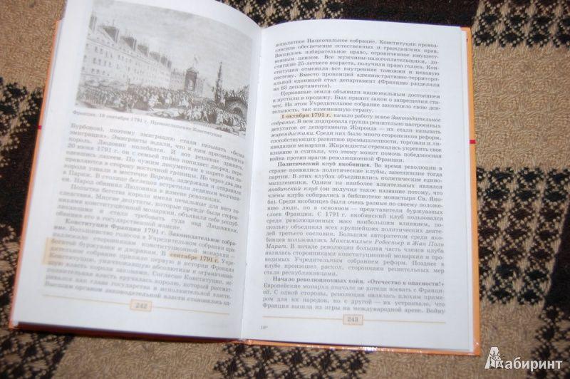 Готовые домашние задания класс английский язык биболетова к  Готовые домашние задания 3 класс английский язык биболетова к уроку