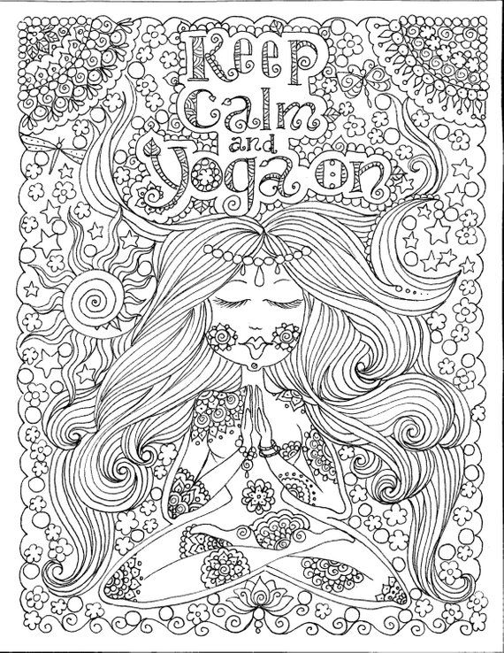 Instant Download Yoga On Art For You To Color Be The Artist