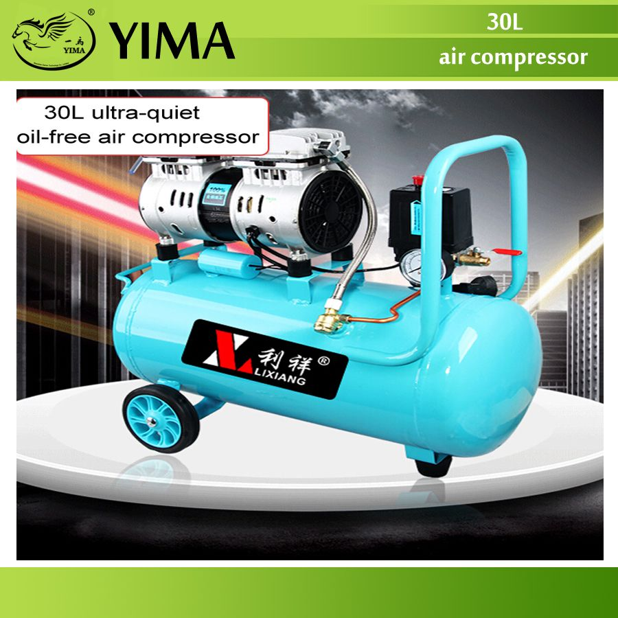 1piece Hight quality 30L Electric air compressor 600W