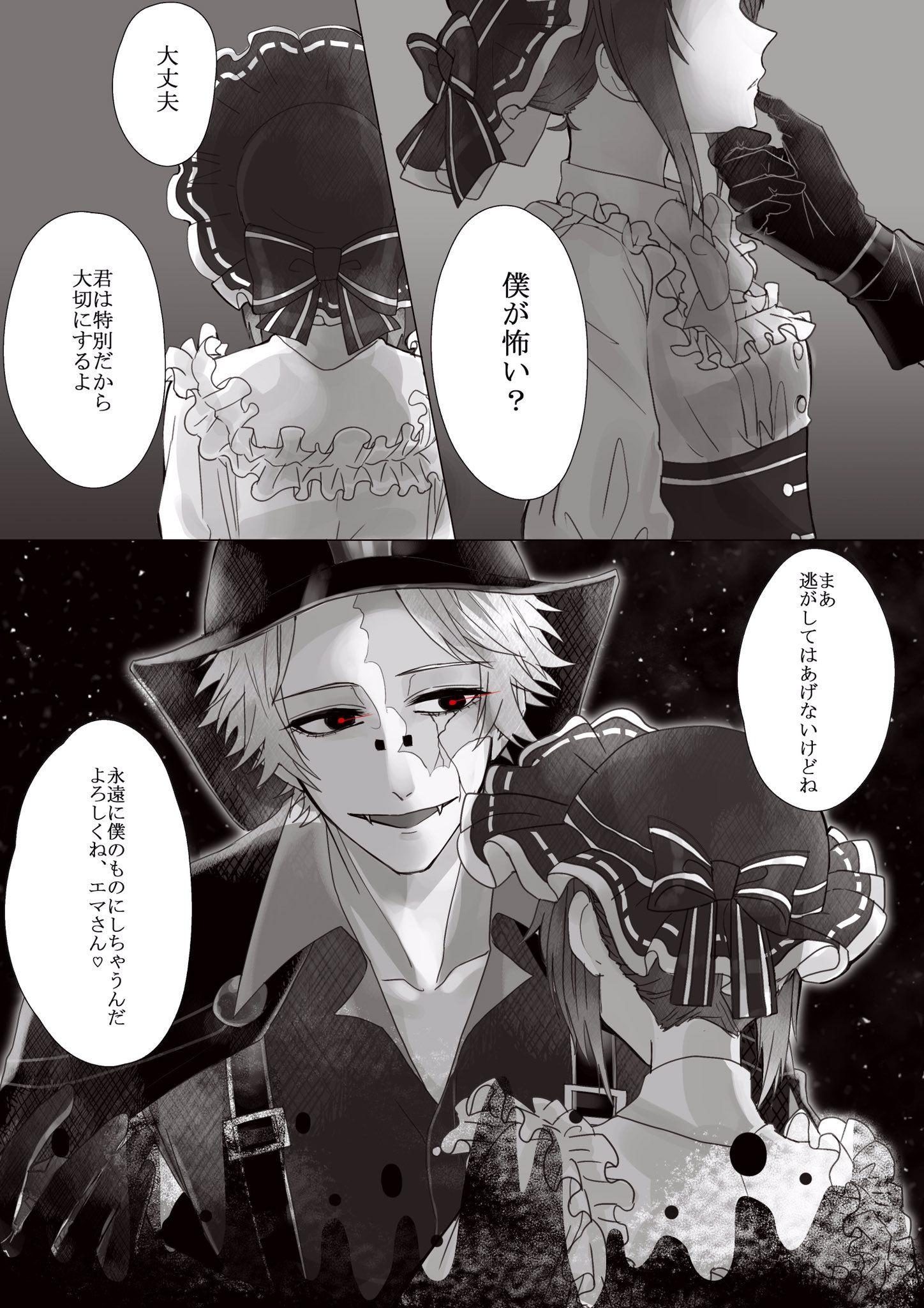 めを on twitter ノトエマ 流浪者ノトと確執エマ in 2021 anime anime drawings identity