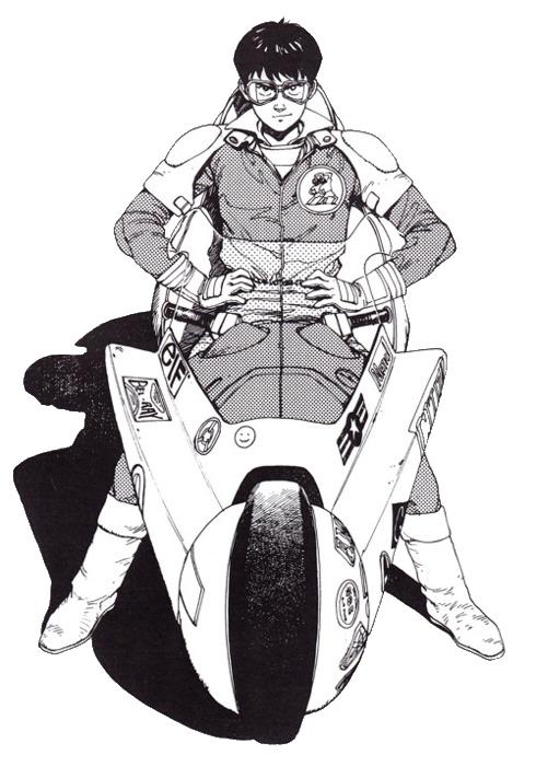 Kaneda by Katsuhiro Otomo Japanese Animation & Manga