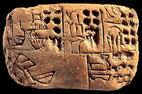 Tablet Of Pre-Cuneiform Script - This baked clay tablet ...