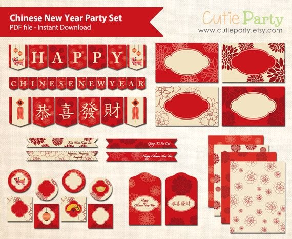 chinese new year party printable set lunar new year party set editable label tent card bunting money packet