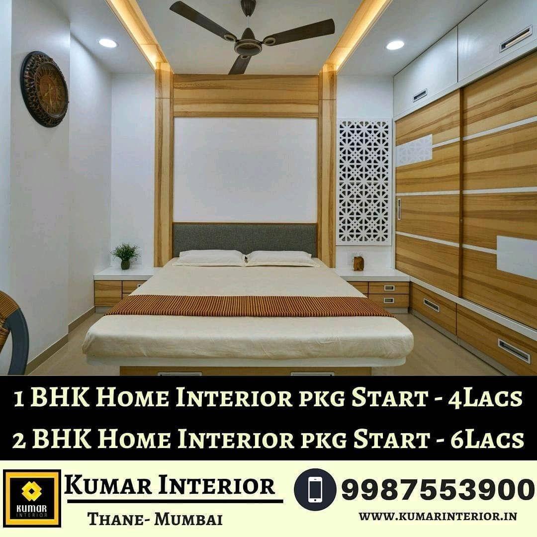 Kumar Interior Specialized In Residential Interiors Thane Mumbai
