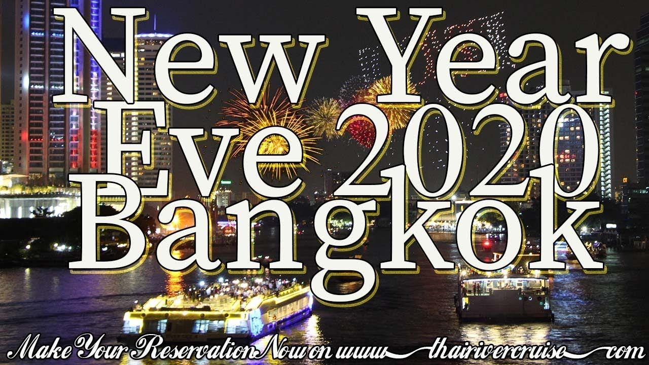 New Year Fireworks Bangkok 2020 IconSiam Chaophraya