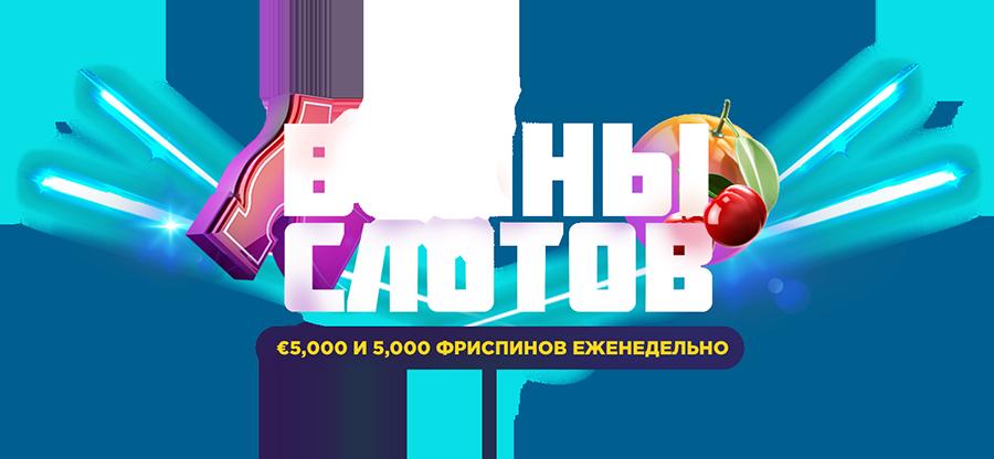 Казино онлайн на биткоинах советские игровые автоматы java игра