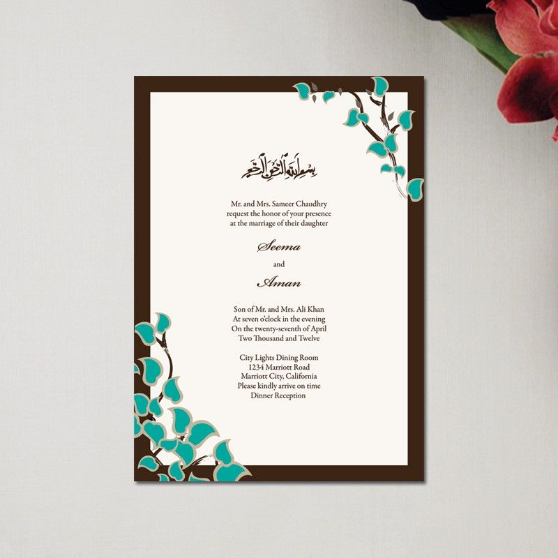 Muslim Wedding Invitations Classic Arabic Stems Rectangle By Soulful Moon Muslim Wedding Invitations Classic Wedding Invitations Wedding Invitations Romantic