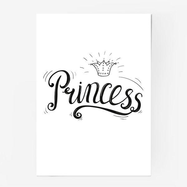 Постер «Леттеринг ручной. Надпись «Принцесса» с короной ...