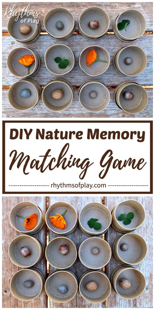 DIY nature memory match game! An educational matching game and sensory activity for kids preschool age and up. Playing matching games like this easy memory game with natural materials can help both children and adults develop focus, memory, and recognition skills. | #MemoryGame #MatchingGame #KidsGames #DIYGame
