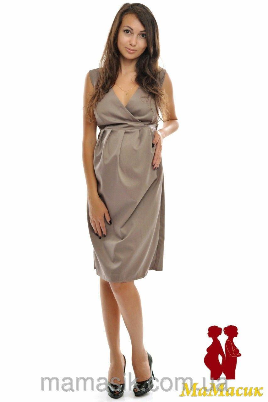 bc121fdb428d Платье для беременных  запорожье  киев  днепропетровск  дитячийтовар   кривойрог  одесса