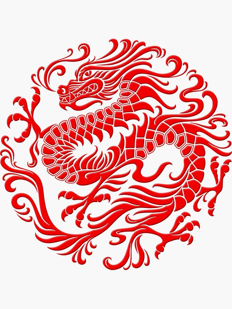 Traditional Red Chinese Dragon Circle Sticker By Jeff Bartels In 2021 Red Dragon Tattoo Red Chinese Dragon Chinese Dragon Tattoos