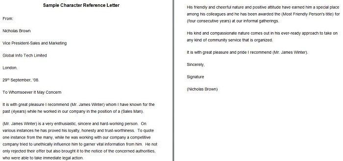 Reference Letter   Court    Reference Letter And Template