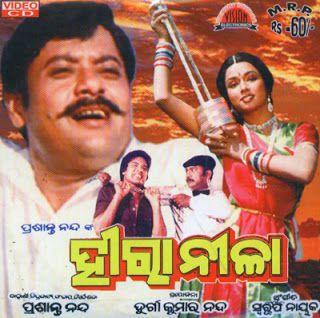 Hira Nila 1985 Movie Songs Songs Mp3 Song Download