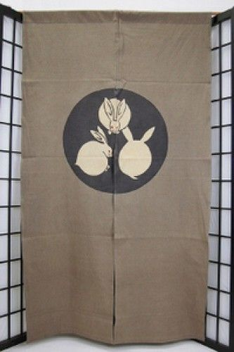 JAPANESE NOREEN | Japanese Noren Curtain Rabbit NEW | EBay