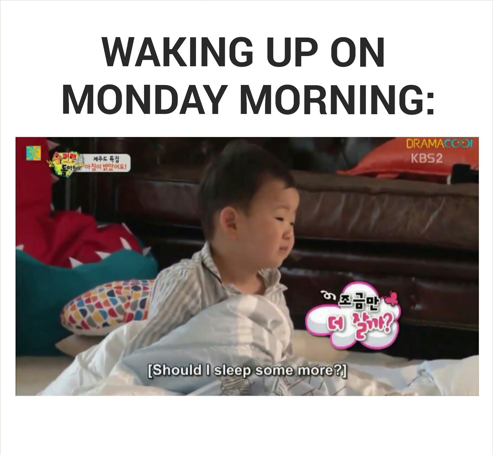 Best 19 Monday Memes Thinking Meme Disney Love Quotes Inspirational Quotes For Kids Funny Brother Quotes
