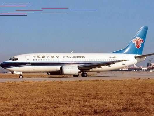 globe air cargo turkey lands contract to provide gsa