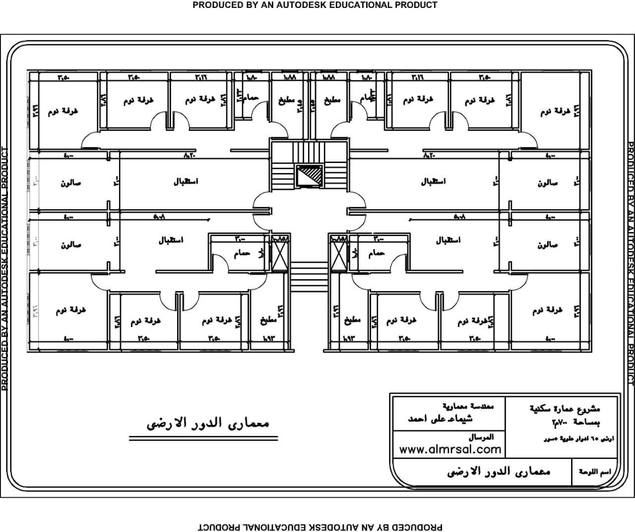 مخطط ٤ شقق دور ارضي Classic House Design My House Plans School Architecture