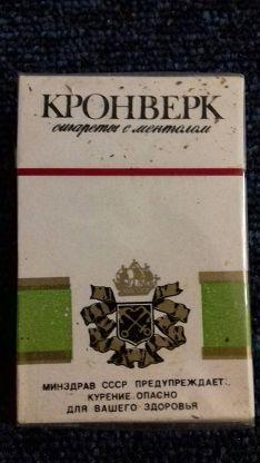 Купить сигареты пьер карден цена егошка электронные сигареты купить в