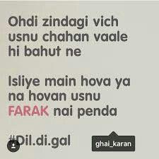 Pin By Sandeep Dalmotra On Quotes Sad Quotes Sad Punjabi Quotes