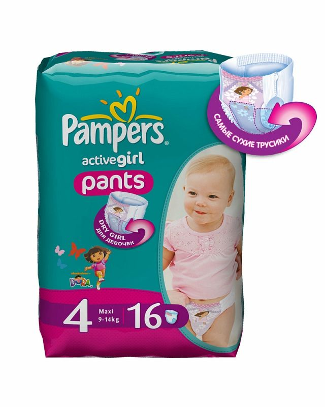 Pampers active girl трусики
