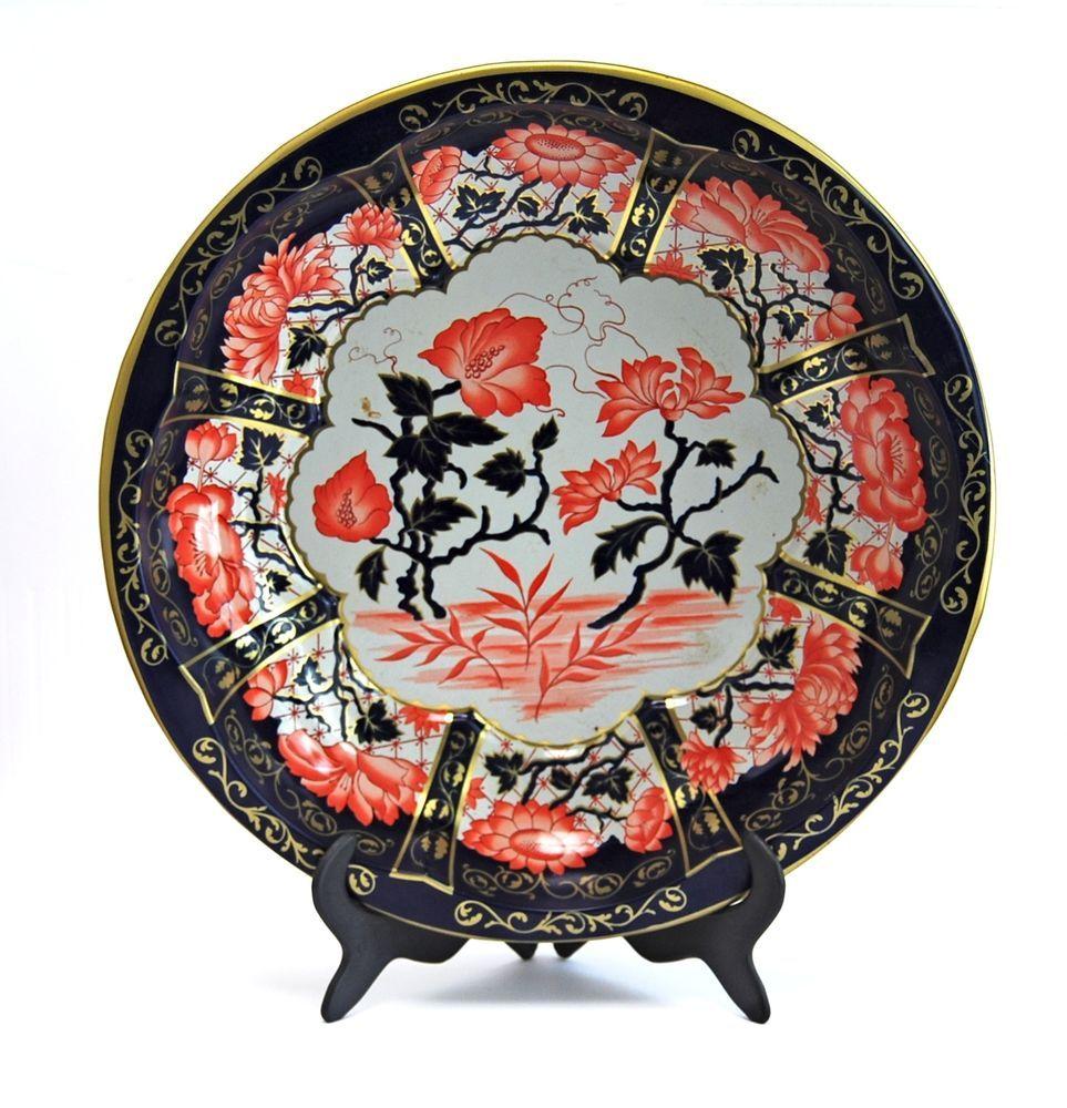 Decorative Collector Plates | eBay  sc 1 st  Pinterest & VINTAGE DAHER DESIGNED TIN FLORAL PLATE / BOWL 1971 | COLLECTIBLES ...