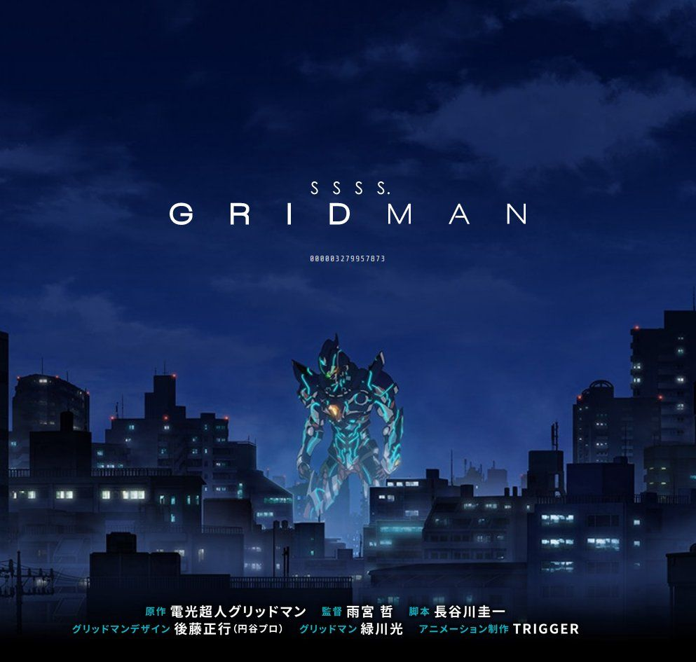 SSSS.Gridman Anime Gets Trailer, Visual, Staff, & Cast by Mike Ferreira