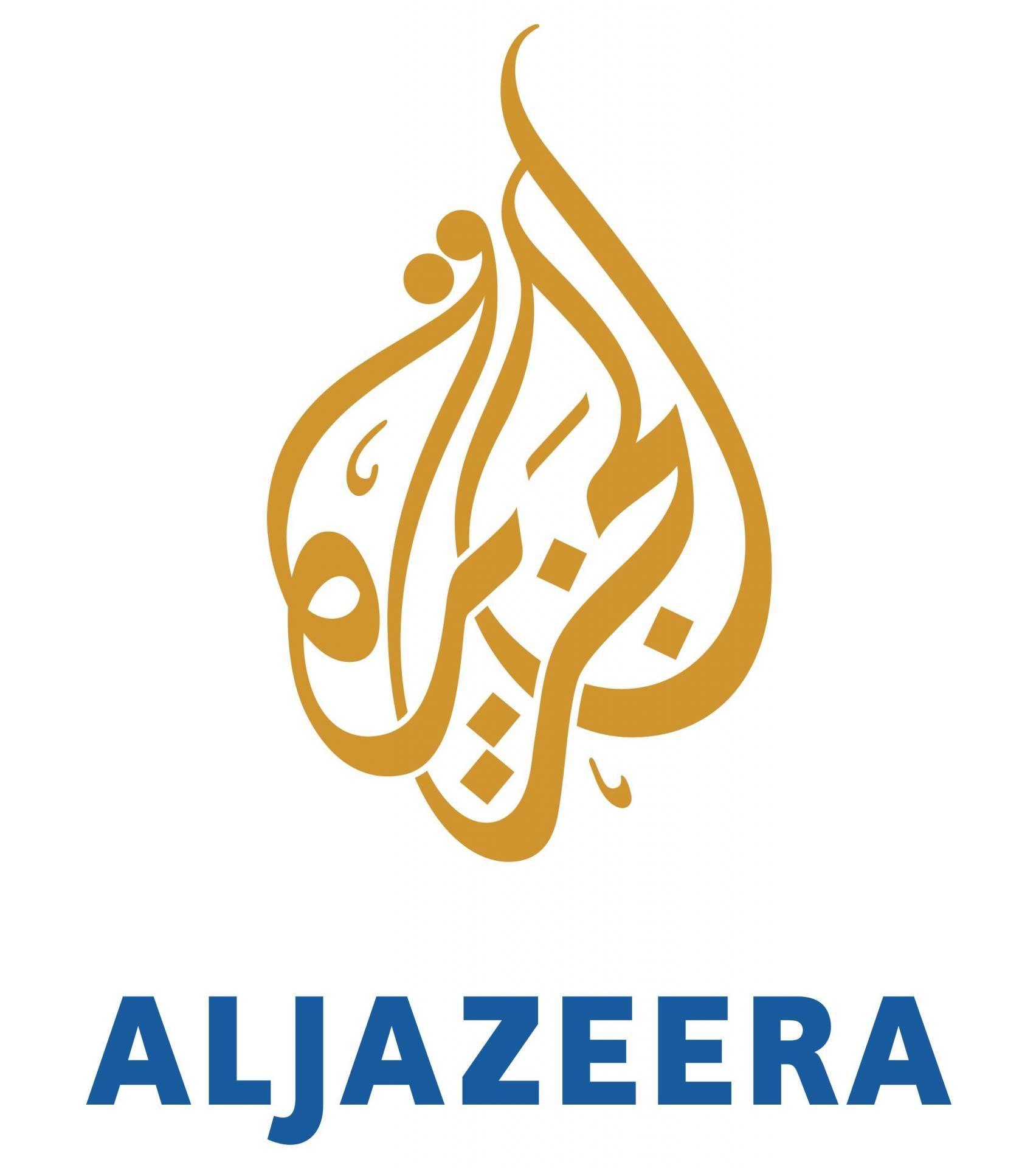 قنوات اخبارية عربية قنوات عربية مباشر افضل قنوات إخبارية في العالم قنوات عربية مباشرة على اليوتيوب العربية مباشر قنوات على المباشر البث Al Jazeera Vecteur