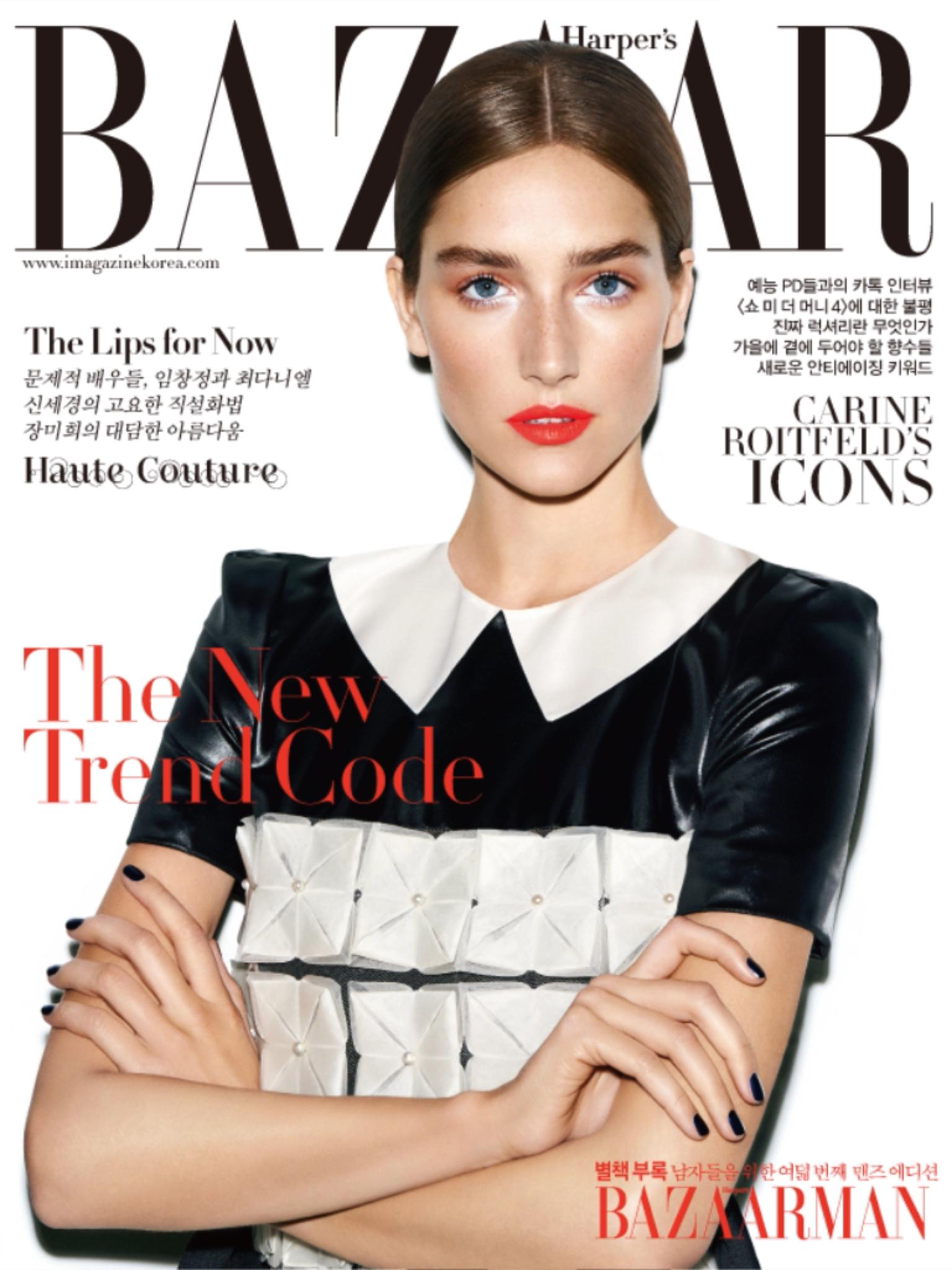 [모드곤] Harper's BAZAAR 박은지의 뷰티 노하우 Sep 2015 | modgone       Harper's BAZAAR 스타일리스트 컨택으로 커스텀쥬얼리 모드곤 제품이 촬영 되었습니다  박은지의 뷰티 노하우  www.modgone.com