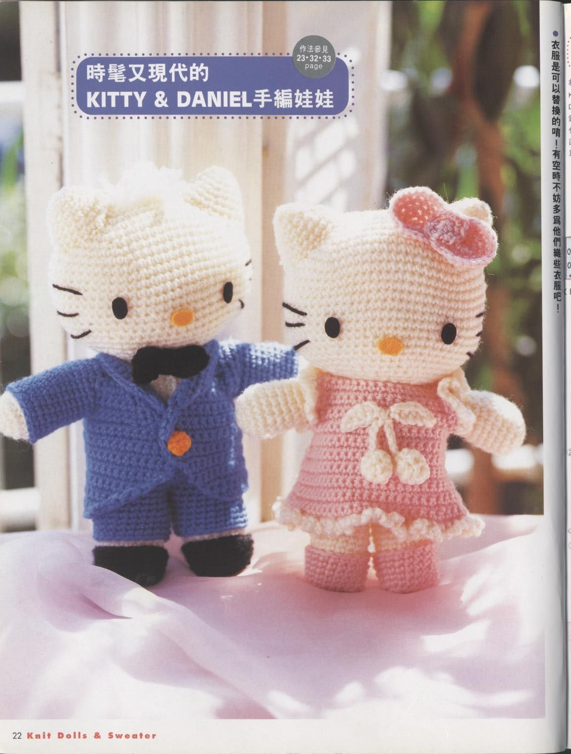 Croche pro Bebe: Hello Kitty em croche,com grafico.   Crochet misc ...