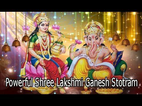 Powerful Shree Lakshmi Ganesh Stotram | Laksmi Ganesh Stotra