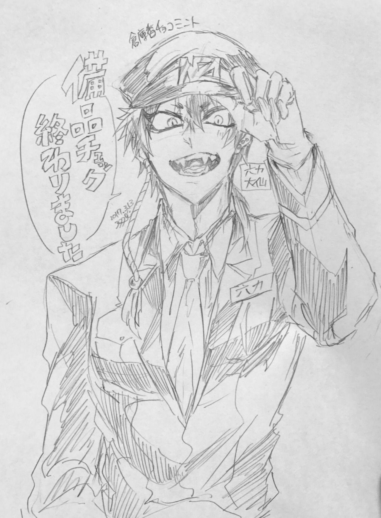Rokuriki Daisen