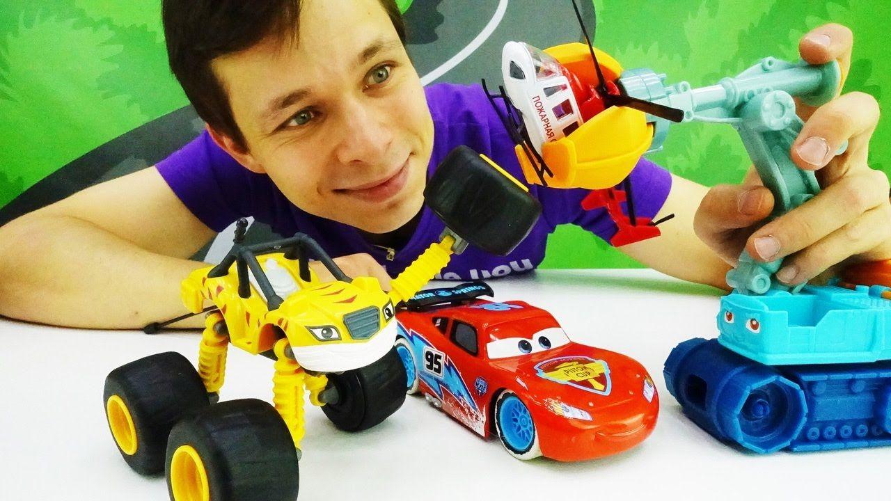 Видео про игрушки. Машинки: кто круче? Молния Маквин, Рык ...