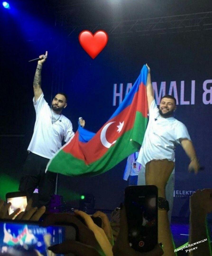 Азербайджан 😍. HammAli & Navai 🔥