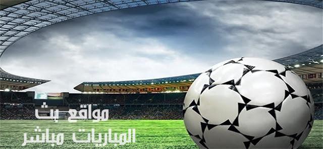 افضل المواقع العربية لمشاهدة المباريات افضل موقع لبث المباريات مباشر بدون تقطيع Live Matches Soccer Ball Photo