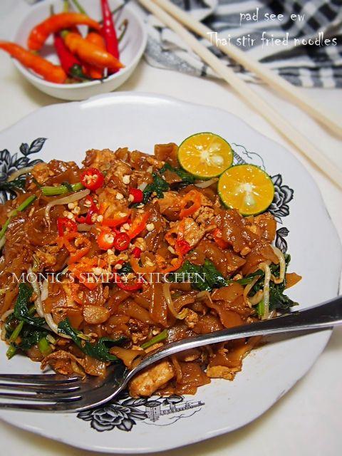 Thai Stir Fried Noodles Resep Makanan Tumis Resep Masakan