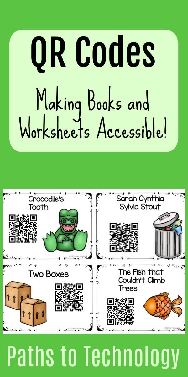 Qr Codes Making Books And Worksheets Accessible Qr Codes