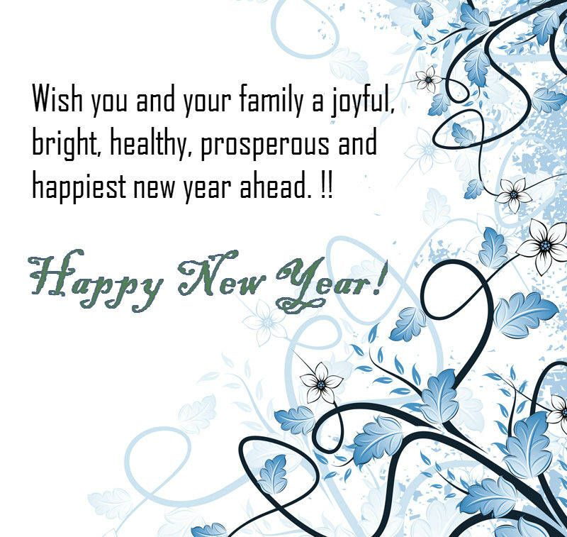 New year 2014 greetings happy new year 2013 greeting cards new year 2014 greetings happy new year 2013 greeting cards collection greetings wishes m4hsunfo Image collections