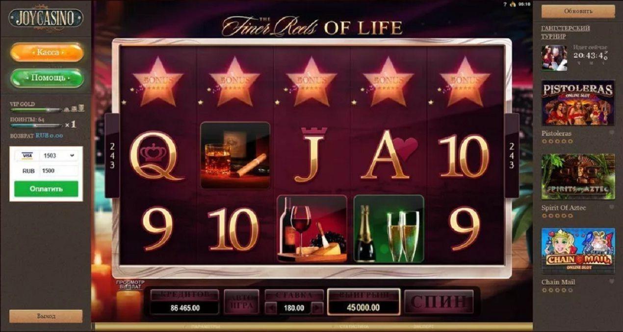 Казино онлайн реальное лаки вулкан казино
