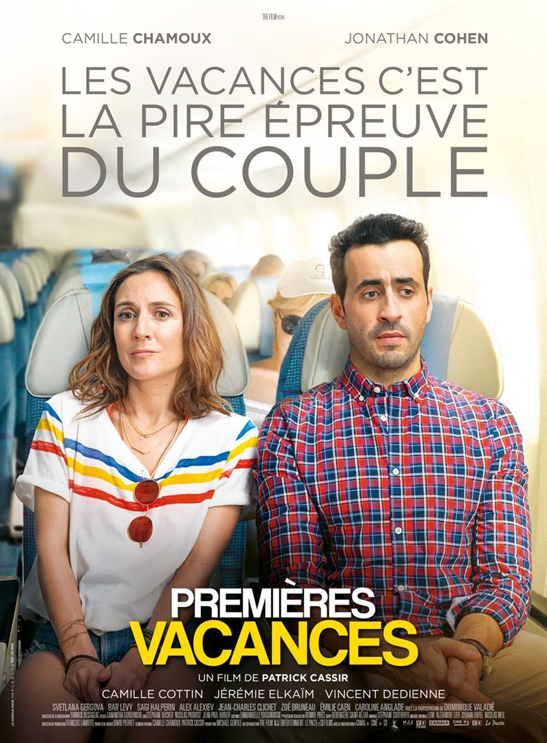 出發吧!我的脫單假期(台) Our Happy Holiday French film festival