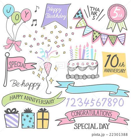 誕生日 手書きの画像検索結果 03デザインサンプル 誕生日
